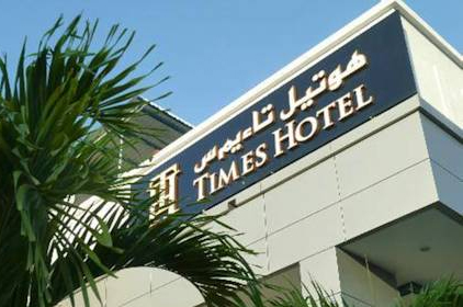 Homepage times hotel - Centrepoint hotel brunei swimming pool ...